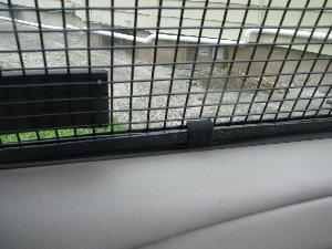 BreezeGuard car window screen Anchor at bottom of screen.